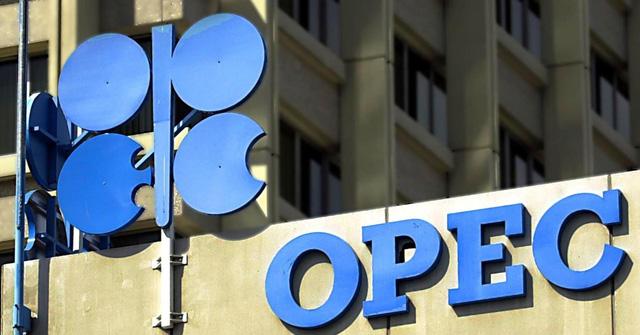 Qatar rời khỏi Tổ chức các nước xuất khẩu dầu mỏ ( OPEC )